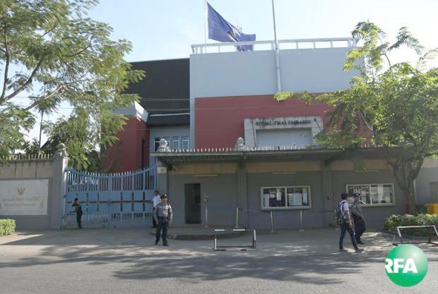 thai-embassy-620.jpg