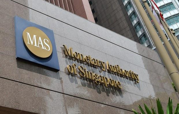 မြန်မာအပ်နှံငွေကိစ္စ စင်္ကာပူထုတ်ပြန်ချက် ပြည့်စုံမှုမရှိ
