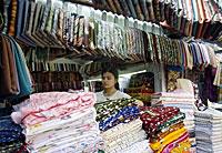 textile_shop_200px.jpg