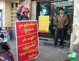 solo-protest-pyimana-305.jpg