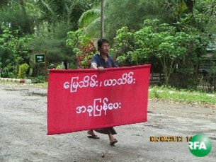 solo-protest-thanwe-305.jpg