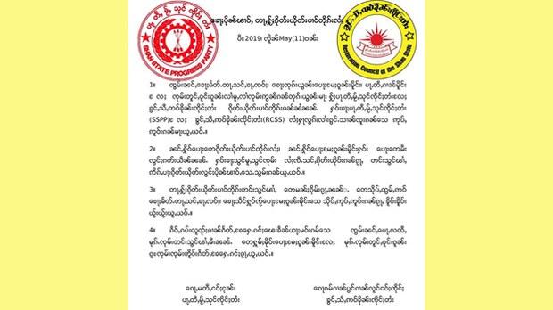 sspp-rcss-statement-may11-622.jpg
