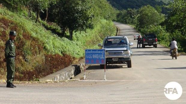 ကိုဗစ်ကြောင့် မြန်မာပြည်မဘက်ခြမ်းကလူတွေကို UWSA ဝင်ခွင့်ပိတ်
