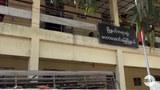 maharaungmyay-court-622.jpg
