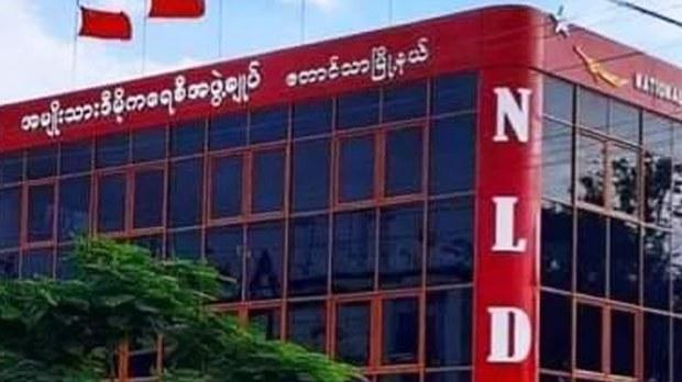 တောင်သာမြို့နယ် NLD ရုံးကို စစ်ကောင်စီ ပစ်ခတ်ဖျက်ဆီး