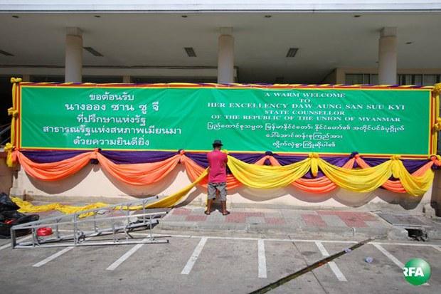 dassk-welcome-thailand-620.jpg