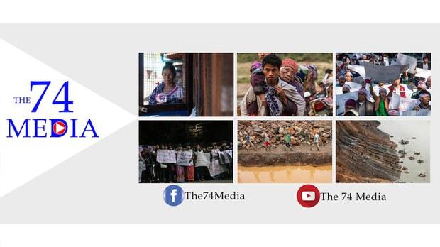 ကချင်ပြည်နယ် အခြေစိုက် The 74 Media သတင်းဌာန ပိတ်သိမ်းခံရ
