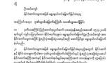 theinsein-congratulates-htinkyaw-620.jpg