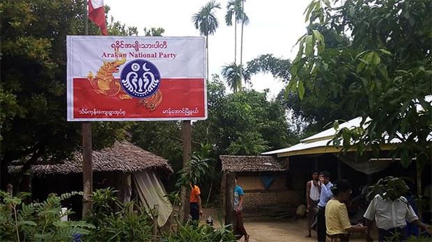 anp-munaung-village-622.jpg
