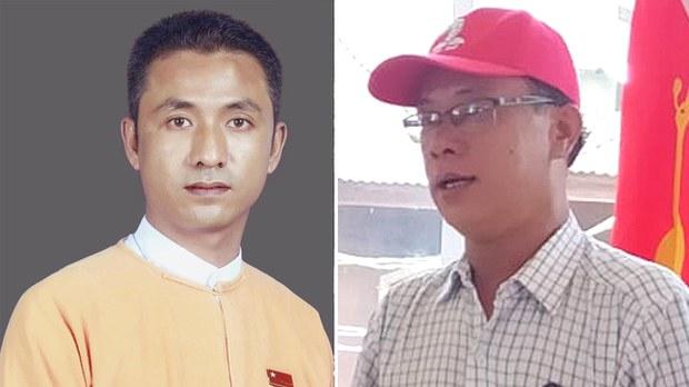 မန္တလေးတိုင်း NLD ပါတီဝင် နှစ်ဦး ဖမ်းဆီးခံရ