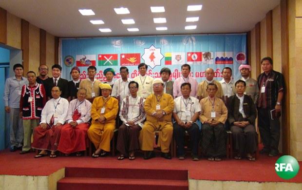 una-conference-620