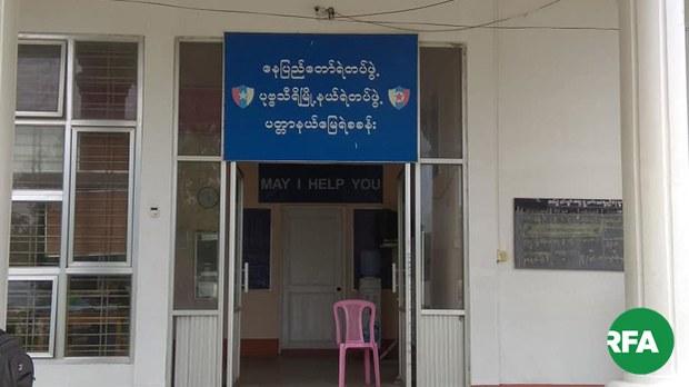 naypyitaw-police-622.jpg