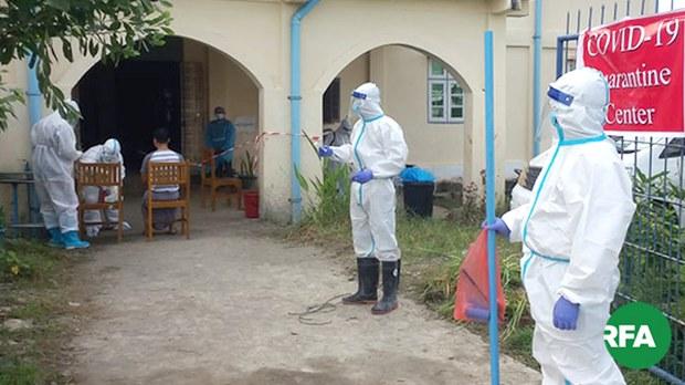 rakhine-quarantine-center-622.jpg