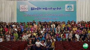 women-forum-2013-305.JPG
