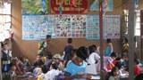 migrant_school_MS_305px.jpg