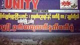 unity-journal-305.jpg