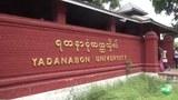 yadanarpon-university-622.jpg