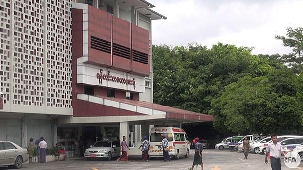 yankinn-hospital-622.jpg