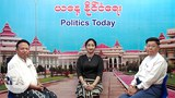 politics-today-mar5-622.jpg