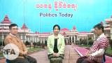 politics-today-jan30-thumb-622.jpg