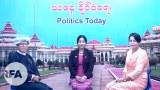 today-politics-jan1-622.jpg