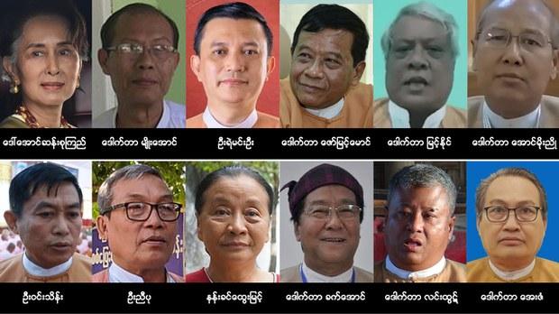 စစ်အာဏာသိမ်း ခုနစ်လအတွင်း အဂတိမှုနဲ့ တရားစွဲခံရသူ NLD အစိုးရအဖွဲ့ဝင် ၄၅ ဦးရှိ