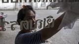 ထိုင်းရောက် အလုပ်သမားတွေ လုပ်ခအပြည့်ရဖို့ ကူညီရေးအဖွဲ့တွေ ကြိုးစားနေ