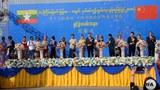 (၁၇)ကြိမ်မြောက် မြန်မာ-တရုတ် နယ်စပ်ကုန်သွယ်ရေးကုန်စည်ပြပွဲ (၂၀၁၈)