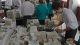 ဗဟိုဘဏ်ရဲ့ နိုင်ငံခြား အရန်ငွေ ၅.၇ ဘီလျံ ဘယ်ရောက်နေသလဲ