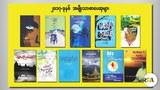 national-novel-award-622