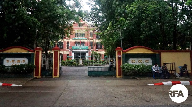 latha-school.jpg