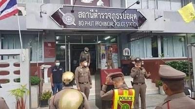 ထိုင်းနိုင်ငံ ဘိုဖတ်ရဲစခန်းကို တွေ့ရစဉ်