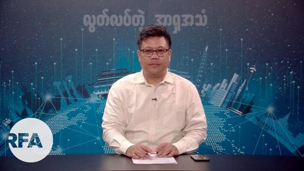 အနိုင်ရပါတီ NLD နဲ့ တိုင်းရင်းသားပါတီတွေ ဆက်ဆံရေး