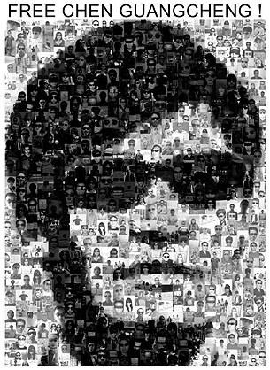 Free_ChenGuangcheng_glasses305.jpg