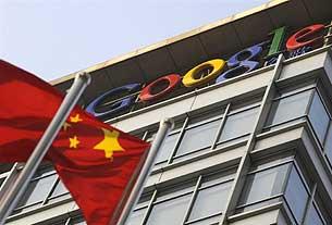 谷歌中国在北京的总部。(法新社)