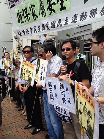 HK_Chen_protest0430_2012_350.jpg
