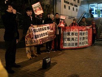 张蜀杰瑞典国会作证同时,20名社会主义行动及社会民主连线成员从西区警署游行至中联办,声援张蜀杰及抗议中共国安刺探香港左翼分子。(社民连提供)