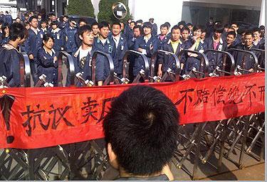 JS_labor_strikeB350.jpg