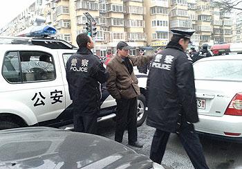 NiYulan_court_police1229_350.jpg