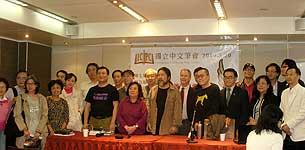 Pen_Award2010_305
