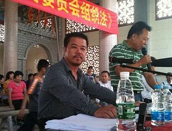 被村民视为乌坎英雄的薛锦波,生前积极为村民追讨土地问题。(摄于去2011年10月村民代表会议上)(村民张先生提供)