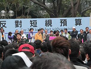 """3月6日的香港示威集会上,打出标语""""反对短视预算"""" 。(粤语部文宇晴拍摄)"""