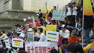 香港泛民周日举行的反对预算案集会上,参与者打出标语,提出自己的诉求。(粤语部记者戴维森摄)