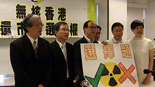hk_nuclear305.jpg