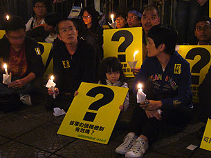 hk_nuclear_question305.jpg