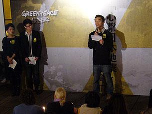 hk_nuclear_speaker305.jpg