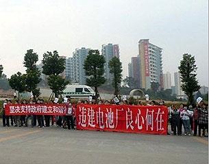 约三百居民戴上口罩、手持横幅及叫喊口号要求比亚迪停止污染,结果遭大批警察驱散,其中两名示威者被以阻碍交通为由抓捕。(当地居民提供)