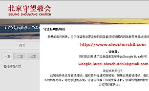 shouwang_church_page305.jpg