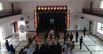 烏坎村已故村民代表薛錦波遺體周四歸還家屬,村民周五(2月17日)設靈為他舉行追悼會。(村民張先生提供)