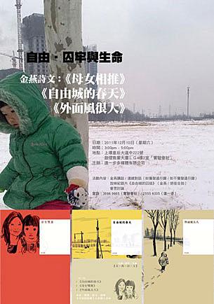 zengjinyan_newbook305.jpg